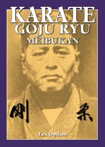 GOJURYU